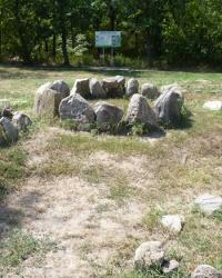 Святилище возле историко-культурного комплекса «Запорожская Сечь»