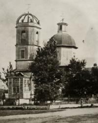 Церковь Святителя Николая Мирликийского Чудотворца (сгорела) в г. Каменка-Днепровская
