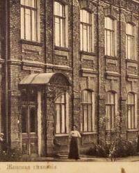 Здание женской гимназии (1906г.) в г.Красноград