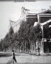 Духовне училище, 1885 (Лубенський фінансово-економічний коледж) у м.Лубни