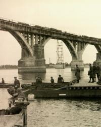 Мерефо-Херсонский мост (№ 4) через Днепр