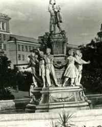 """Памятник """"Дружба"""" (Фонтан пионеров) в г.Запорожье"""