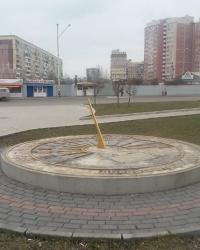Солнечные часы от Евраз-ДМЗ в Днепропетровске
