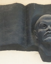 Мемориальная доска В.И.Ленину в г. Днепропетровск