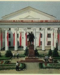 Памятник В.И.Ленину (соцгород) в г.Кривой Рог