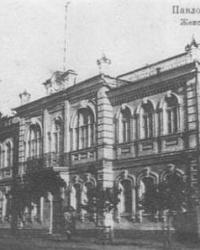 Палац творчості (Жіноча гімназія 1904 року) у м. Павлоград