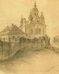 Музей-усадьба Ивана Котляревского
