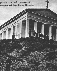 Гора Митридат в Феодосии