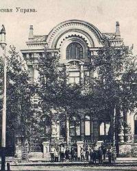Дом Щербины (Дворец бракосочетаний) в г. Черкассы