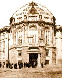 Запорожский областной краеведческий музей (Александровская Земская управа)