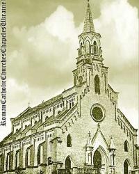 Католический храм Святого Петра и Павла