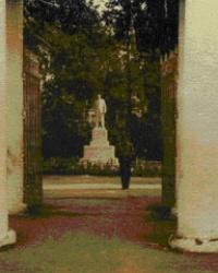 Парк имени А.С. Пушкина (Городской сад) в г.Никополь