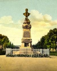 Памятник Ивану  Петровичу Котляревскому
