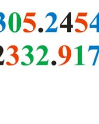 Смелость цифры. Тайник