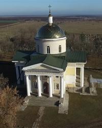 Свято-Вознесенский храм в Семеновке