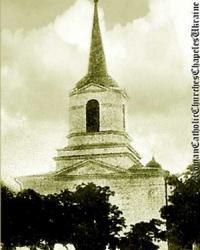Здание католической церкви Святого Мартина. Свято-Покровская церковь