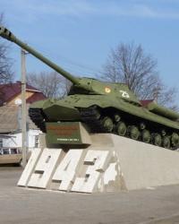 Памятный танк ИС-3 освободителям города Синельниково