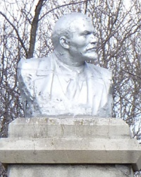 Бюст Ленина в Вольнянске