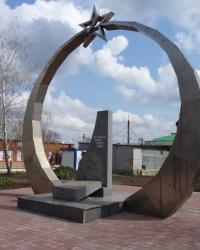 Аллея Славы в Вольнянске