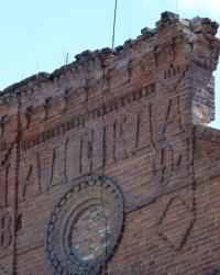 Паровая мельница «Надежда 1894г» в Гуляйполе