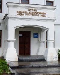 Музей народного декоративного искусства в Каневе