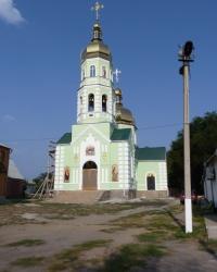 Свято-Троицкий храм в поселке Городище (г.Марганец)