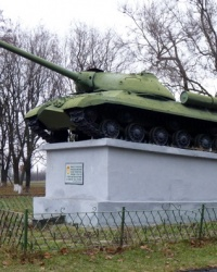 Танк ИС-3 на постаменте в Голубовке