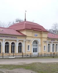 Днепропетровская детская железная дорога