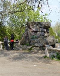 Первый Кобзарь в Днепропетровске