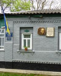 Мемориальный музей-усадьба гончарки Александры Селюченко