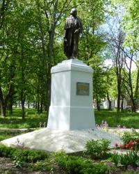 Парк Гоголя в Диканьке