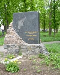Памятник жертвам фашизма в Диканьке