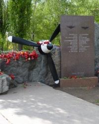 Памятный знак в честь воинов, которые принимали участие в операции «Френтик»