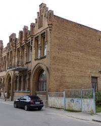 Народный музей Генриха Густавовича Нейгауза в Кировограде
