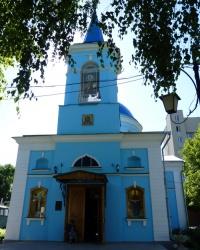 Свято-Николаевская соборная церковь в Николаеве