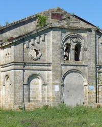 Католический храм Святого Антония Падуанского