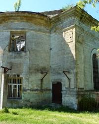 Католическая церковь Святого Рафаила