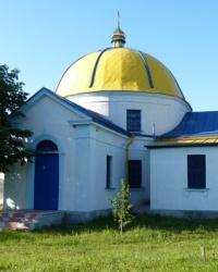 Храм Рождества Пресвятой Богородицы в с.Калиновка