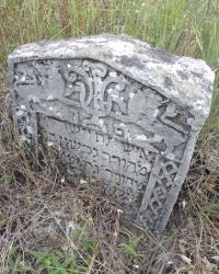 Еврейский некрополь колонии Ингулец