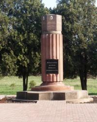 Обелиск памяти шахтеров, погибших 1 мая 1934 года