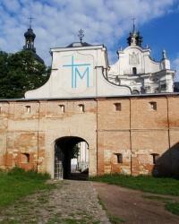 Монастырь-крепость ордена Босых Кармелитов (г. Бердичев)