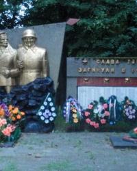 Братская могила в с.Скориковка