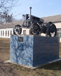 Памятник трудовой славы. Трактор «Универсал» на постаменте в Орловщине