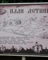 """Черниговский """"Детинец"""""""