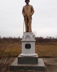 Памятник В. Ф. Голубеву в Пархомовке (1994г.)