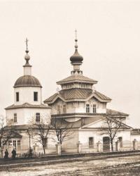 Намоленное место Мариуполя. Церковь Рождества Богородицы на Карасевке (разрушена)