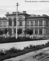 1-е Ж.Д. училище пр.Пушкина,77А в Днепропетровске