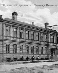 Здание 2-й классической мужской гимназии (пр. Пушкина, 75) в г. Днепропетровск