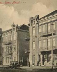 ул.Комсомольская, 74 (Дома ПЕДО 1910г.)