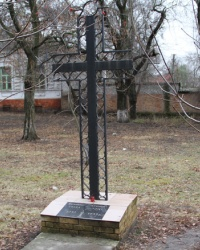 Пам'ятний знак Голодомору у смт.Софіївка